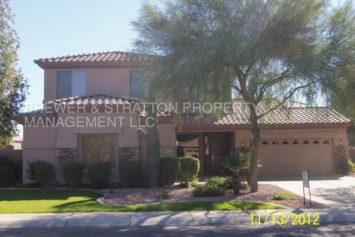 839 East Cherrywood Place photo #1