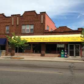 Photo of The Copper Dome Restaurant
