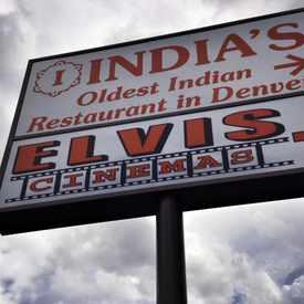 Photo of Elvis Cinemas