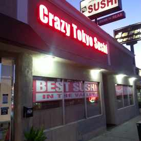 Photo of Crazy Tokyo Sushi