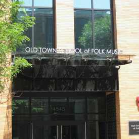 Photo of Old Town School of Folk Music