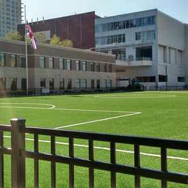 Photo of British International School of Chicago