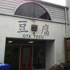 Photo of Ota Tofu