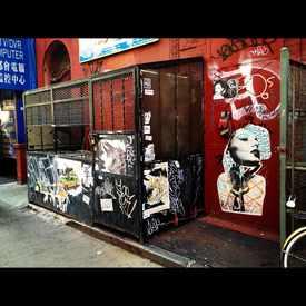 Photo of Eldridge Street Graff
