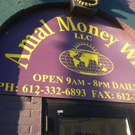 Photo of Amal Money Wire