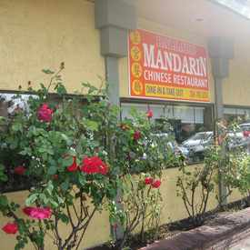 Photo of Ballard Mandarin Chinese Restaurant