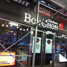 Photo of Bonchon Chicken - NYC 32nd St