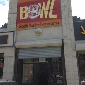Photo of South Boston Bowlarama