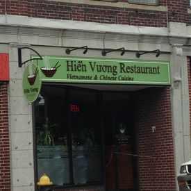Photo of Hien Vuong Restaurant