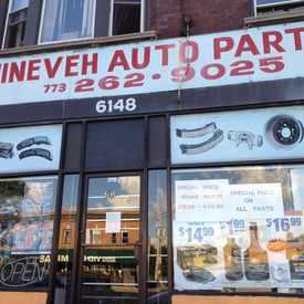 Photo of Nineveh Auto Parts Inc