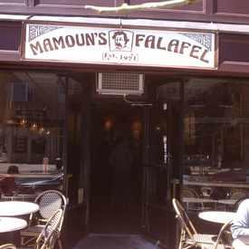 Photo of Mamoun's Falafel