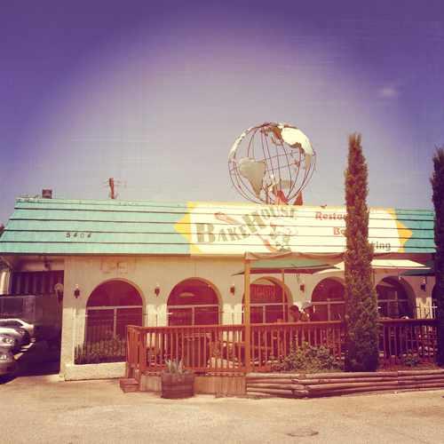 photo of Bakehouse Restaurant & Bar at 5426 Manchaca Road Austin TX 78745