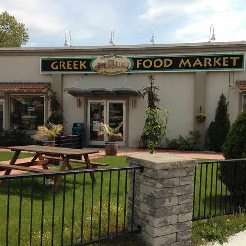 photo of Greek International Food Market at 277 Grove Street Boston MA 02132