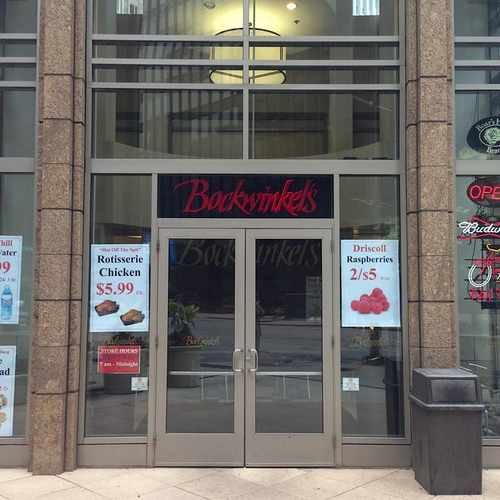 photo of Bockwinkel's at 222 North Columbus Drive Chicago IL 60601