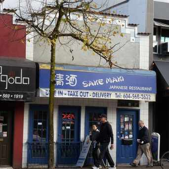 Photo of Sake Maki in Grandview-Woodland, Vancouver