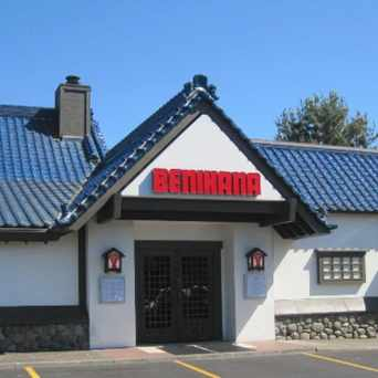 Photo of Benihana Beaverton in Greenway, Beaverton