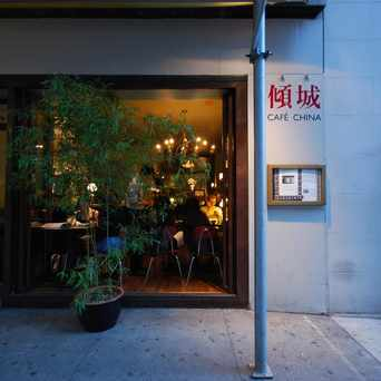 Photo of Café China in Garment District, New York