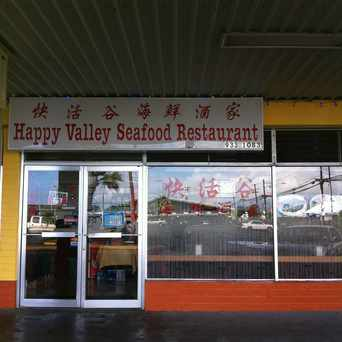 Photo of Happy Valley Seafood Restaurant in Hilo