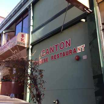 Photo of Canton Seafood & Dim Sum Restaurant in South of Market, San Francisco