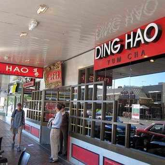 Photo of Ding Hao in Adelaide
