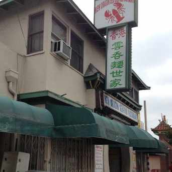 Photo of New Dragon Sea Food Restaurant in Historic Cultural, Los Angeles
