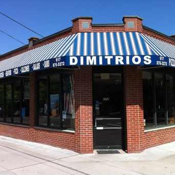 Photo of Dimitrios Cuisine in Cambridgeport, Cambridge