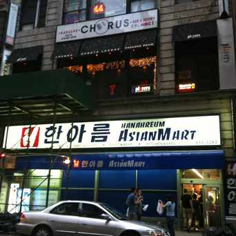 Photo of H Mart in Koreatown, New York