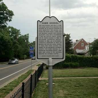 Photo of Hume School Sign in Arlington Ridge, Arlington