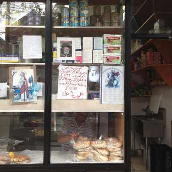 Photo of St. Bishoy Deli & Grocery in Ridgewood, New York