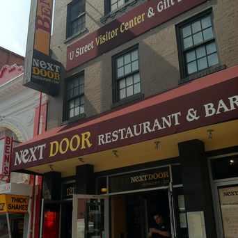 Photo of Ben's Next Door in U-Street, Washington D.C.