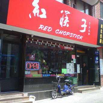 Photo of Red Chopstick in Flushing, New York