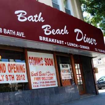 Photo of Bath Beach Diner in Bath Beach, New York