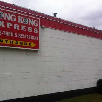 Photo of Hong Kong Express in Harawbee, Milwaukee