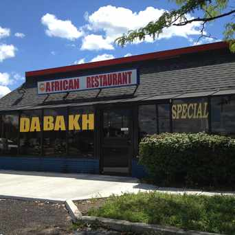 Photo of Dabakh African Restaurant in Maize-Morse, Columbus