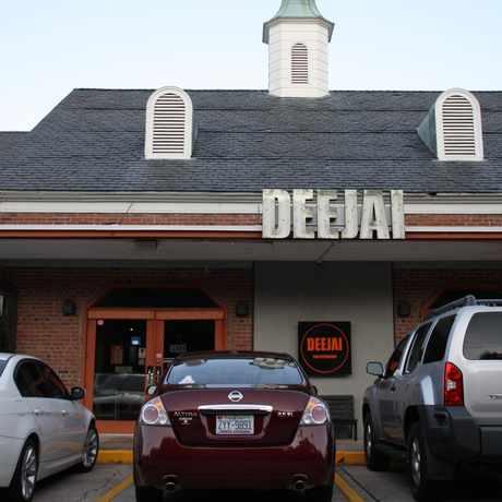 Photo of Deejai Thai Restaurant in Eastover, Charlotte