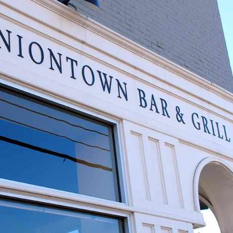 Photo of Uniontown Bar and Grill in Anacostia, Washington D.C.