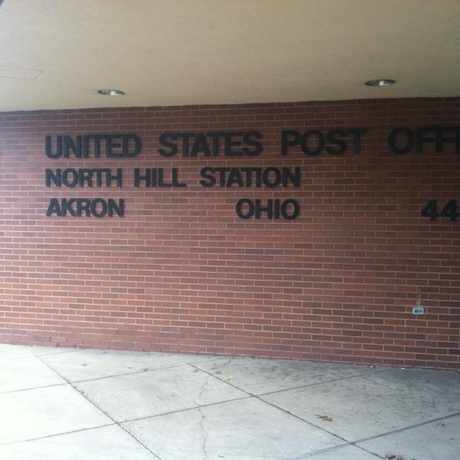 Photo of US Post Office in North Hill, Akron