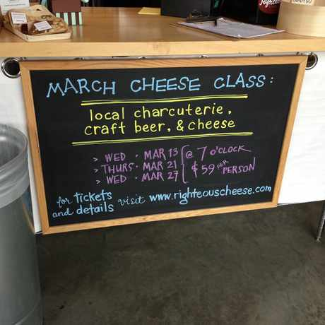 Photo of Righteous Cheese in Trinidad - Langston, Washington D.C.