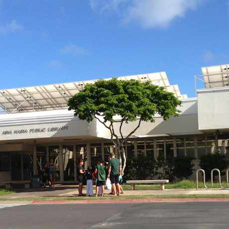 Photo of Aina Haina Public Library in East Honolulu