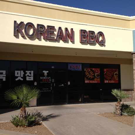 Photo of Korean BBQ in Dobson Woods, Mesa