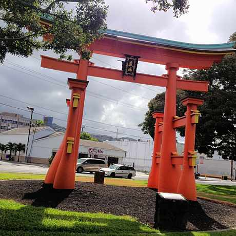 Photo of Friendship Torii in Mccully - Moiliili, Honolulu