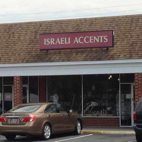 Photo of Israeli Accents in North Bethesda