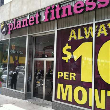 Photo of Planet Fitness in Marble Hill, New York