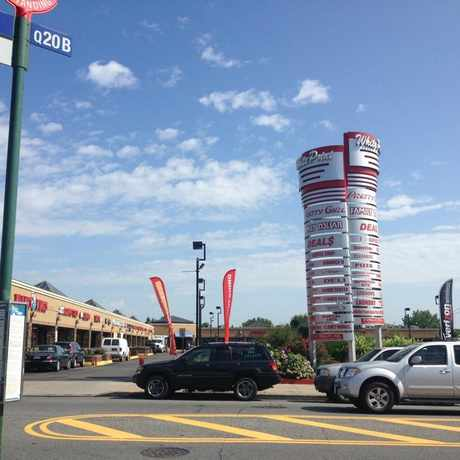 Photo of Whitepoint Shopping Center in College Point, New York