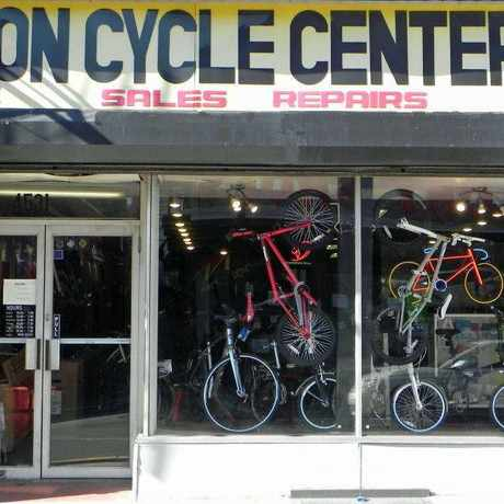 Photo of Union Cycle Center in Union City